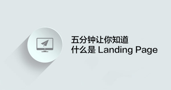 icon-landing-page-new-5