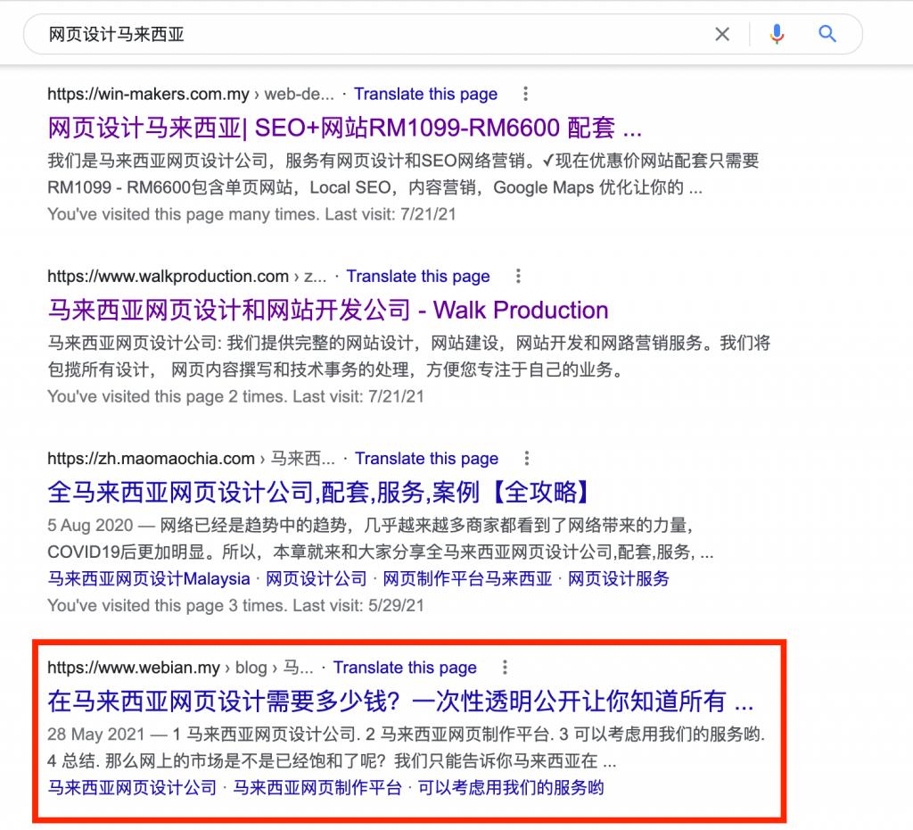 google 广告